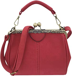 Women Retro Kisslock Handbag Purse PU Leather Bag Metal Frame Tote
