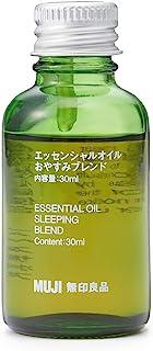 無印良品 エッセンシャルオイル おやすみブレンド 30ミリリットル (x 1)