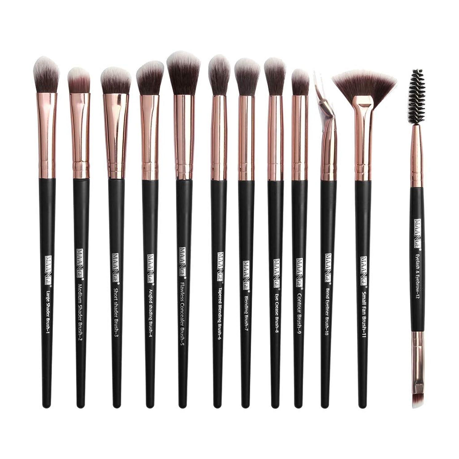 12 Pcs Makeup Eye Shadow Brush Highlighter Brush Makeup Brush Set