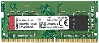 キングストンKingstonノートPCメモリ DDR4-2400 (PC4-19200) 8GB CL15 1.2V Non-ECC SODIMM 260pin KVR24S17S8/8 永久保証
