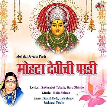 Mohata Devichi Pardi
