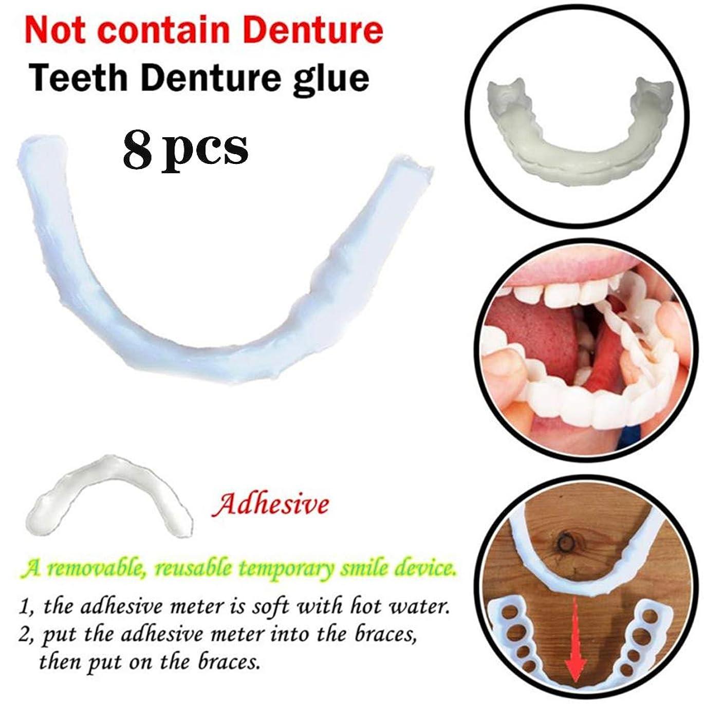 カニ拷問月8ピースシリコン偽歯科義歯カバー一時的な笑顔快適なフィット美義歯義歯接着剤