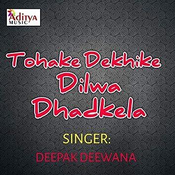 Tohake Dekhike Dilwa Dhadkela