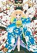 こどものじかん : 6 (アクションコミックス)