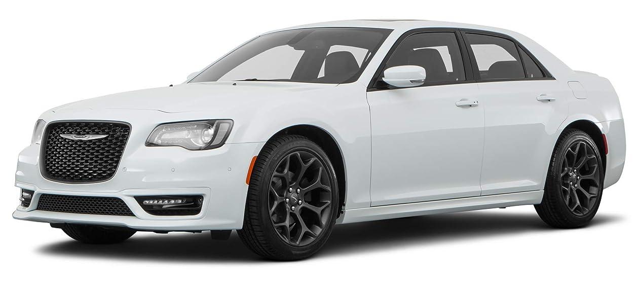White Chrysler 300 >> 2019 Chrysler 300