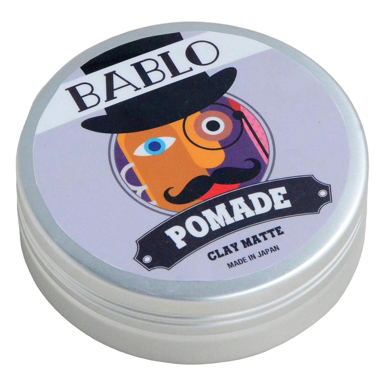 矢印添付精算バブロ ポマード(BABLO POMADE) クレイマット ヘアワックス メンズ 整髪料 水性 ヘアグリース