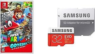 スーパーマリオ オデッセイ - Switch + Samsung microSDカード32GB セット