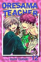Oresama Teacher , Vol. 12 (12)