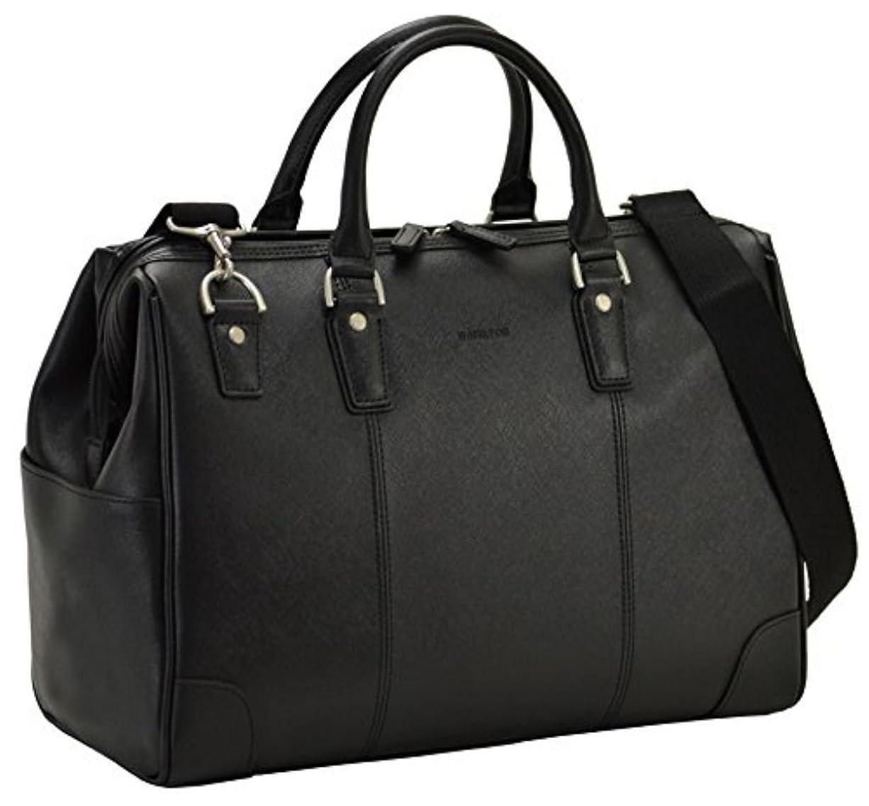 口蓄積する受益者大容量 軽量 ボストンバッグ ダレス型 大開き 収納多い バッグ 各シボ トラベルバッグ メンズ 紳士 誕生日プレゼント 36010425