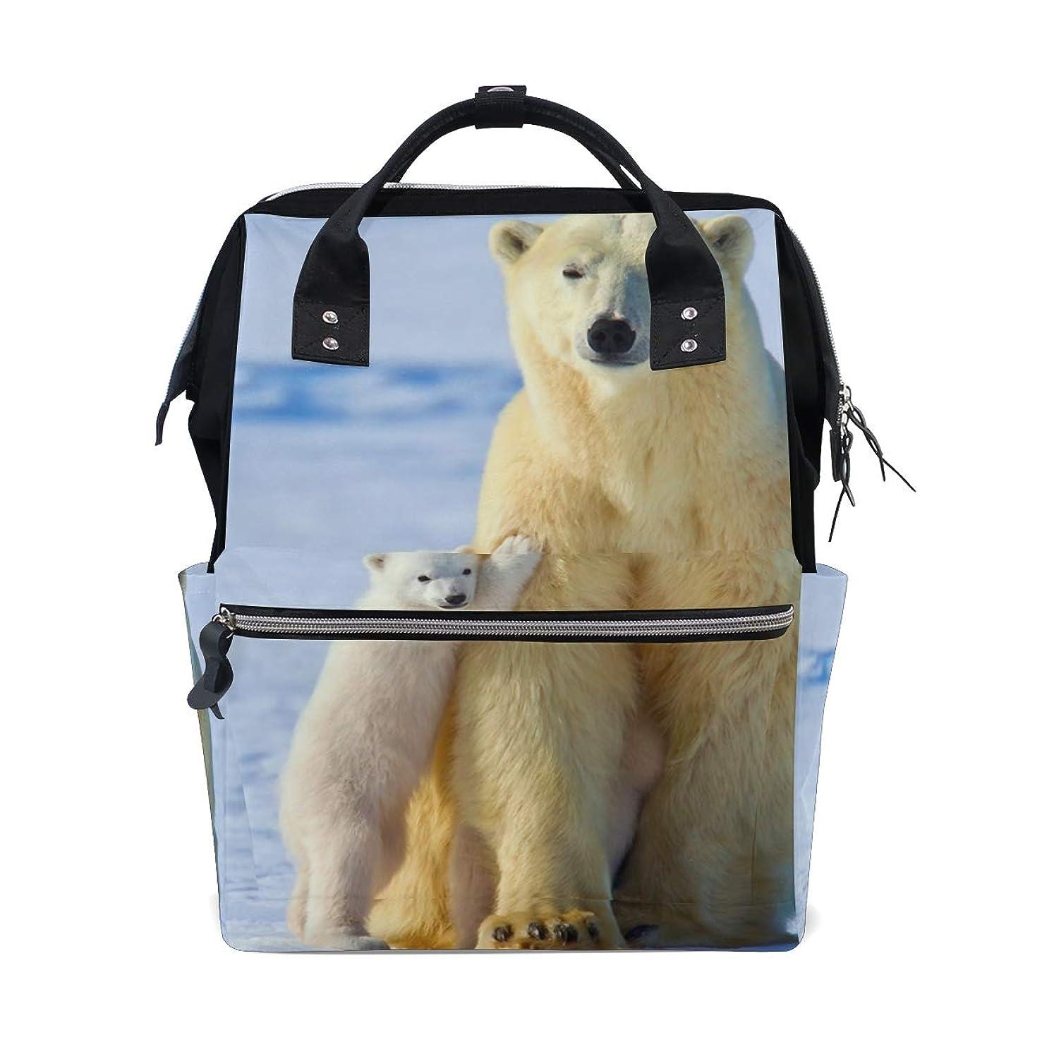 Polar Bear School Backpack Large Capacity Mummy Bags Laptop Handbag Casual Travel Rucksack Satchel For Women Men Adult Teen Children