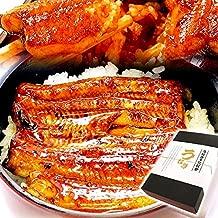 うなぎ ギフト 敬老の日 グルメギフト 国産鰻(うなぎ)蒲焼 3枚