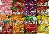Taste of Japan #2 - Kasugai Gummy with Real Fruit Juice Sampler Party Pack (12 Bags, At Least 6 Flavors !) - 3.57 Lbs