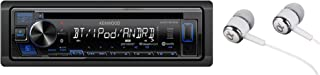 Kenwood KDC-152 Single-DIN in-Dash CD Receiver