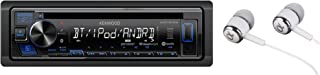 Kenwood KDC-BT23 Single DIN Bluetooth CD/AM/FM USB Auxiliary Input Car Stereo Receiver w/ Dual Phone Connection, Pandora/Spotify/iHeartRadio, Apple iPhone and Android Control