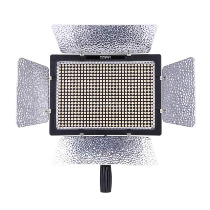 OSALADI YN-600L 600 LED Studio Video Light 3200-5500k Lamp Color Temperature Adjustable with Remote Control for Canon Nikon Camcorder DSLR