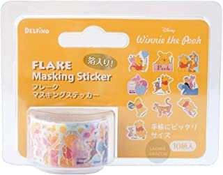 Japanese Winnie The Pooh Washi Masking Paper Roll Foil Stamping Stickers/Pack of 60 [ DZ-80207 ]