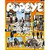 POPEYE(ポパイ) 2021年 2月号 [STYLE SAMPLE 2021] [雑誌]