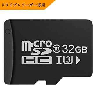 [HAYASI]microSD HCカード ドライブレコーダー専用 32GB ULTRA Class10 UHS-I U3対応 約95MB/s Nintendo Switch 動作確認済 マイクロSDカード