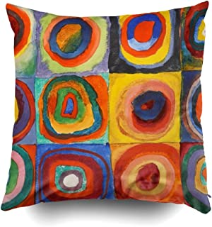 Musesh Squares with Concentric Circles by Kandinsky Cushions Case Throw Pillow Cover for Sofa Home Decorative Pillowslip Gift Ideas Household Pillowcase Zippered Pillow Covers 20X20Inch