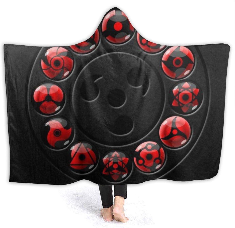 Amazon Com Sekiro Kekkei Genkai Naruto Flannel Hooded Blanket For Kids Adults Anti Pilling Soft Fuzzy Luxury Throw With Hood For Bed Sofa Travel Four Seasons Blankets 50 X40 Home Kitchen