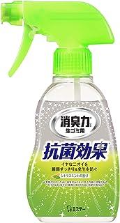 消臭力 生ゴミ用 スプレー シトラスミントの香り 200ml ゴミ箱 消臭スプレー 消臭剤 消臭 芳香剤