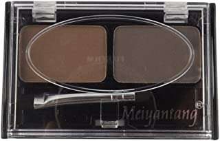 Magideal Fashion Makeup Eyebrow Shading Powder Palette 2 Color Coffee Cosmetic Kit