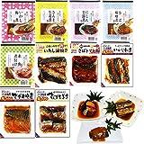 「仙台漬魚」骨までふっくら炊きの煮魚10種10Pセット 【ギフト包装済・御中元ギフト・ご贈答に!】