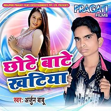 Chhote Bate Khatiya