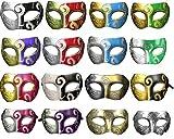 Retro Masquerade Mask Mardi Gras Costume Party Accessory 16 Colors