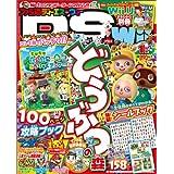 ファミ通DS+Wii (ディーエスプラスウィー) 2013年 1月号 [雑誌]