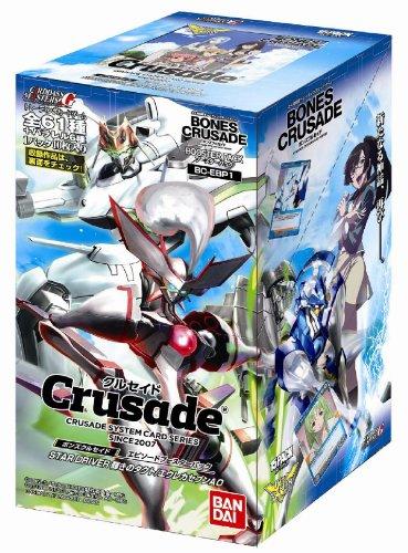 Bonds Crusade Episode Booster Pack [Star Driver Kagayaki no Takuto/ Eureka Seven AO] BC-EBP1 (15packs)
