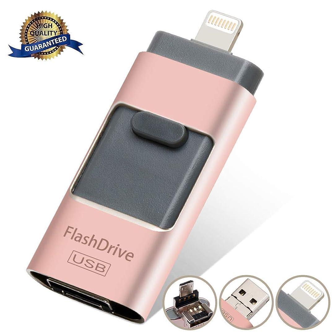 狂信者居住者辞任USBフラッシュドライブ 3イン1 デュアルUSBジャンプドライブ メモリースティック サムドライブ 外部ストレージメモリ拡張 Apple iOS Androidコンピュータ用 (32G