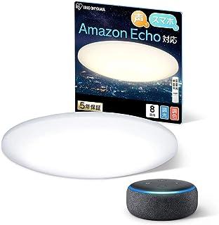 【セット販売】Echo Dot 第3世代 - スマートスピーカー with Alexa、チャコール & アイリスオーヤマ Alexa対応 LED シーリングライト 調光 調色 8畳 CL8DL-6.0UAIT 【Amazon Echo/Goog...