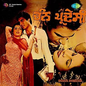 Chann Pardesee (Original Motion Picture Soundtrack)