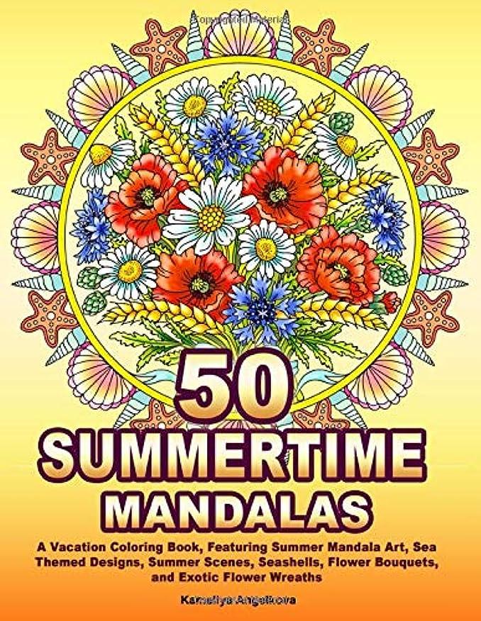 文字作業いいね50 SUMMERTIME MANDALAS: A Vacation Coloring Book, Featuring Summer Mandala Art, Sea Themed Designs, Summer Scenes, Seashells, Flower Bouquets, and Exotic Flower Wreaths