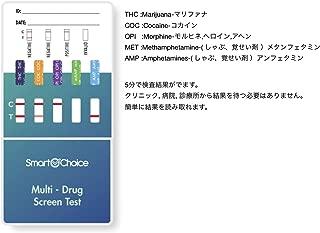 STJ-5項目尿検査キット (1)