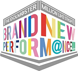 THE IDOLM@STER MILLION LIVE! 5thLIVE BRAND NEW PERFORM@NCE!!! LIVE Blu-ray DAY2