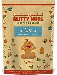Barley Cereal 100g-Preservatives Free-Sugar Free-Vegan-100% Natural Ingredients-Made with Love