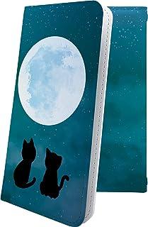 ZenFone4 Selfie ZD553KL ケース 手帳型 ねこ 猫 猫柄 にゃー 月 ムーン 動物 動物柄 アニマル どうぶつ ゼンフォン4 ゼンフォーン4 マックス 手帳型ケース ハート love kiss キス 唇 zenfone 4 キャラクター キャラ キャラケース