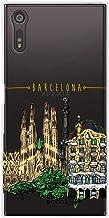 Funnytech® Funda Silicona para Sony Xperia XZ [Gel Silicona Flexible, Diseño Exclusivo] Monumentos Ciudad Barcelona Transparente