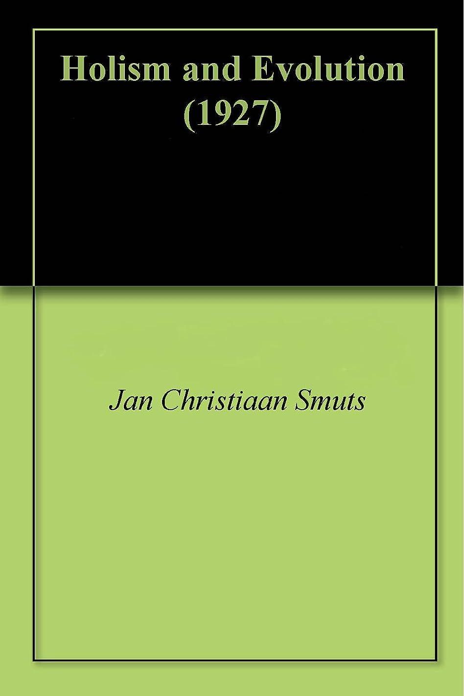 めまい望まないレコーダーHolism and Evolution (1927) (English Edition)