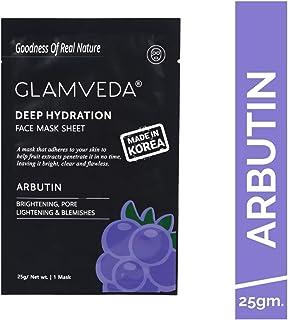 Glamveda Arbutin Anti Pigmentation Korean Face Mask Sheet, 25 Gm