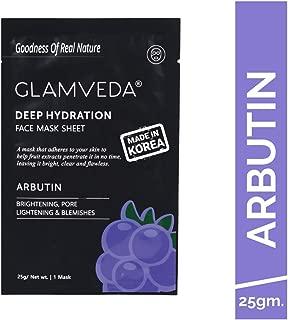 Glamveda Arbutin Anti Pigmentation Korean Face Mask Sheet, Black, 25 g