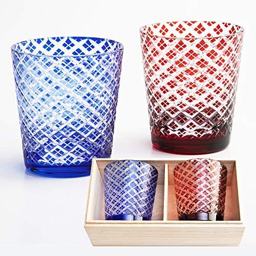切子オールドグラス ペアセット 桐箱入り ペアグラス 2ヶセット プレゼント 贈り物 おしゃれ ギフトボックス コップ 矢来 赤 青 レッド ブルー 食洗機対応(コバルトブルー/レッド)