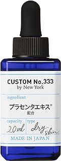 CUSTOM NO.333(カスタムナンバートリプルスリー) 発酵プラセンタ 美容液 20mL