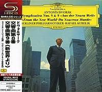 Dvorak: Symphonies No.8 & 9 'From the by Rafael Kubrlik