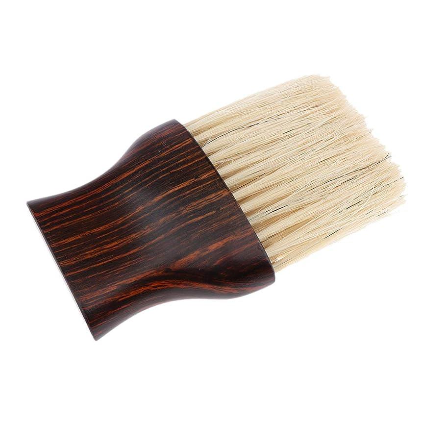 誇張するふつう解説Sharplace 理髪 ネック フェイス ダスターブラシ ヘアカット ヘアブラシ プロ ヘアサロン