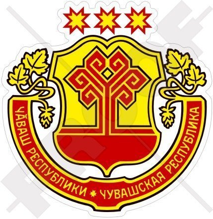 CHUVASH REPUBLIK Wappen, Tschuwaschien RUSSLAND, Russische Föderation 90mm Auto & Motorrad Aufkleber, Vinyl Sticker