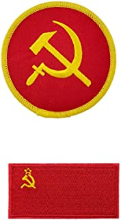 [2 Pieces Set] Communist Hammer and Sickle Russia Soviet Union Flag Embroidered Iron on sew on Patch