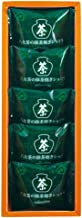 コロンバン 八女茶の抹茶焼きショコラ 5個入